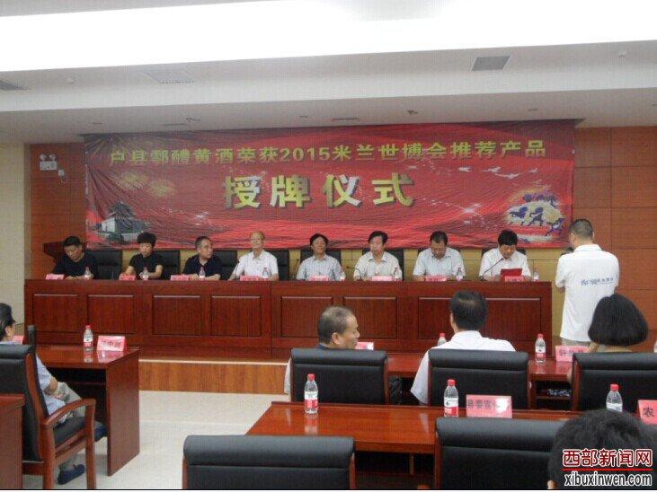 首页 资讯 省内资讯  西部新闻网讯 (记者 马文峰 海浪)户县是闻名