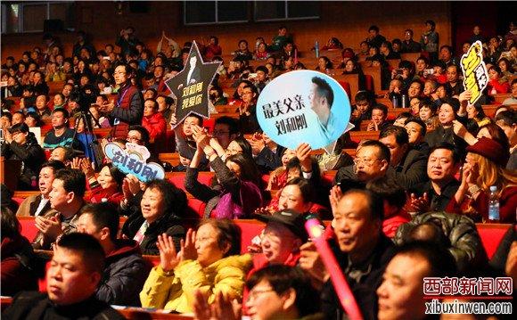 """刘和刚""""最美父亲""""河北演唱会唱响燕赵大地(3)"""