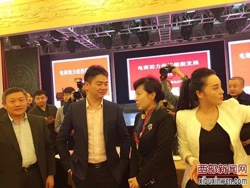 绿色发展形象大使刘丽丽公益活动总概括