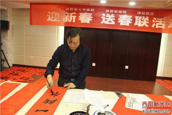 陕西省楹联学会副会长赵天成,著名书法家,陕西名人书画院院士枭墨等多图片